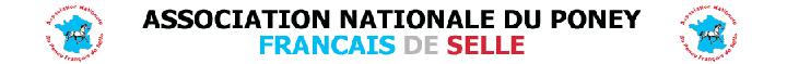 ANPFS logo